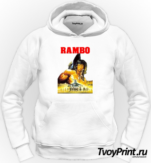 Толстовка Рэмбо (Rambo)