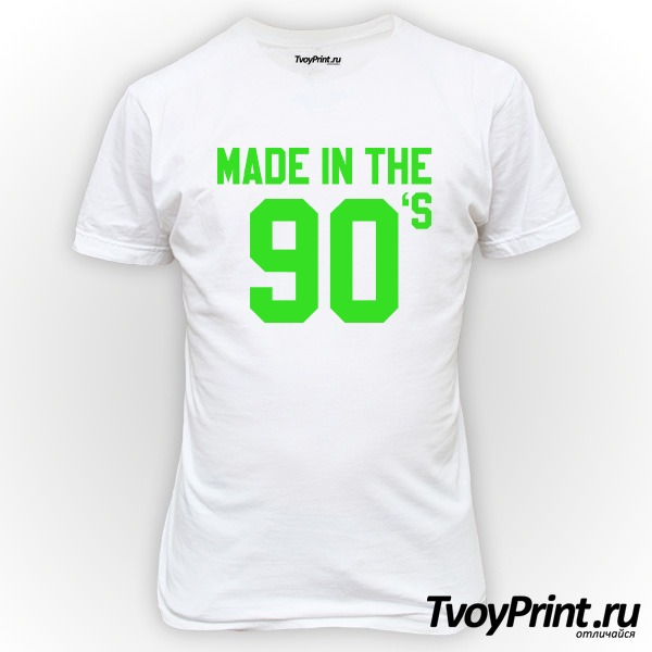 Футболка made  in the 90's
