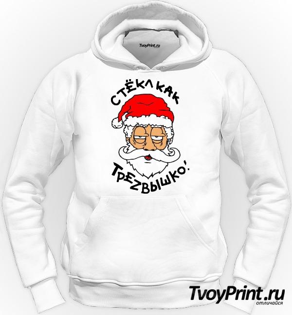 Толстовка Пьяный Дед Мороз