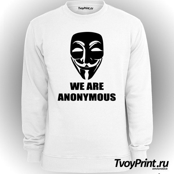 Свитшот We are anonymous