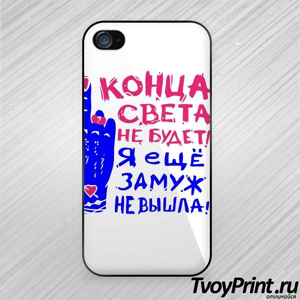 Чехол iPhone 4S Конец света