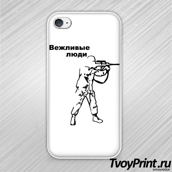 Чехол iPhone 4S Вежливые люди (стреляющий солдат)