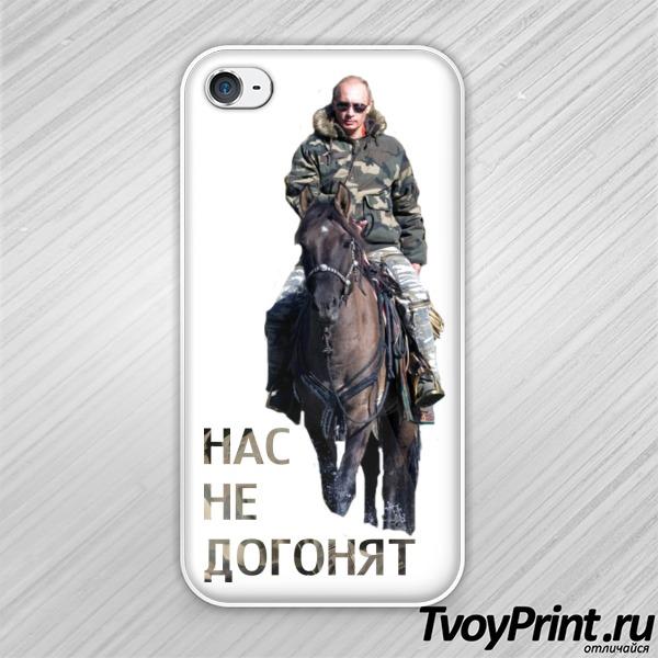 Чехол iPhone 4S Путин: нас не догонят