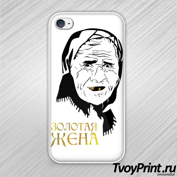 Чехол iPhone 4S Золотая жена