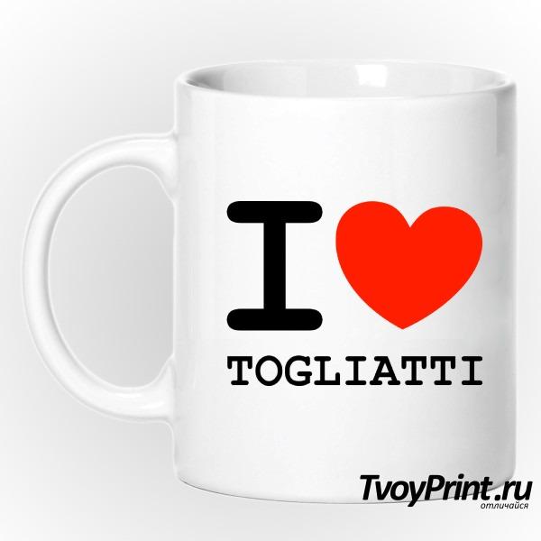 Кружка Я люблю Тольятти