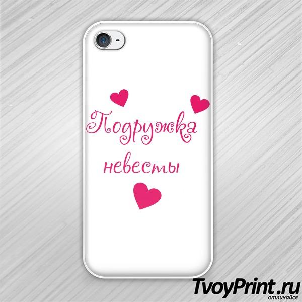 Чехол iPhone 4S Подружка невесты