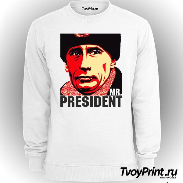 Свитшот Путин Mr President