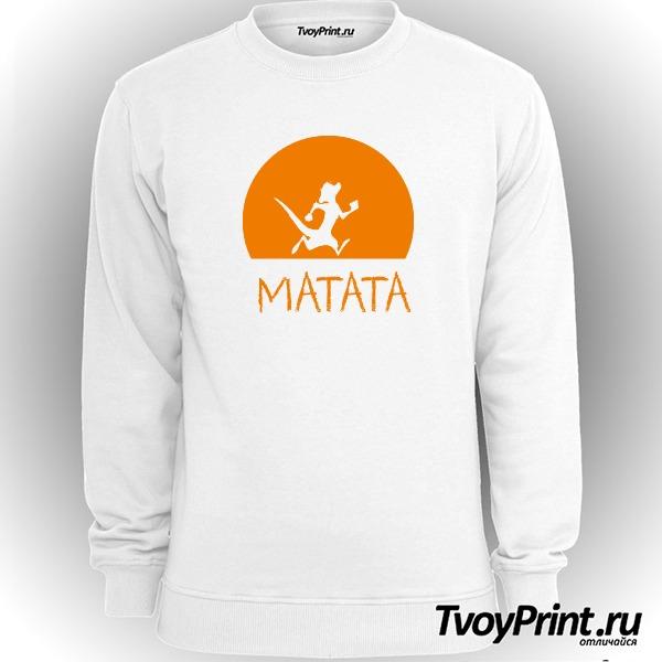 Свитшот HAKUNA MATATA (тимон)