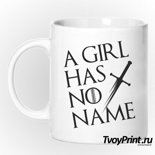 Кружка У девочки нет имени