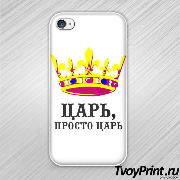 Чехол iPhone 4S Царь, просто царь (парн)