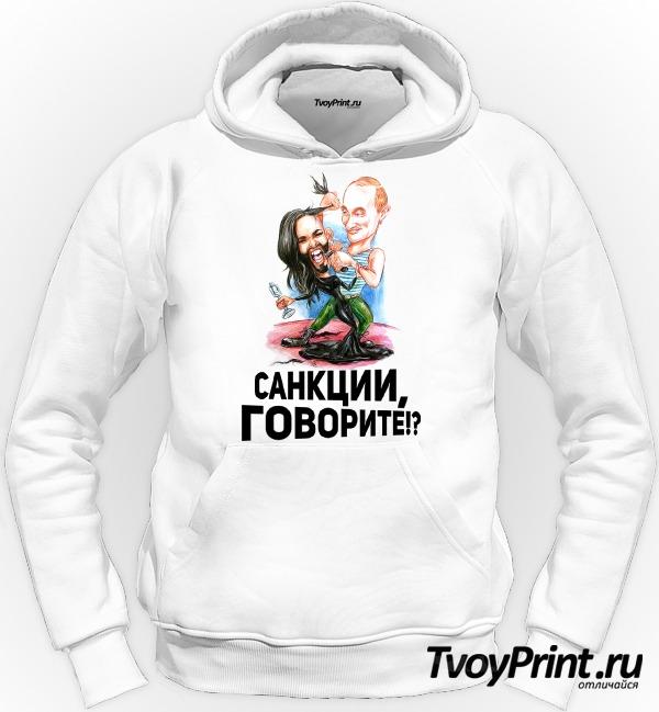 Толстовка Путин: Санкции, говорите!?