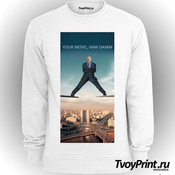 Свитшот с Путиным: твое слово, Ван Дамм