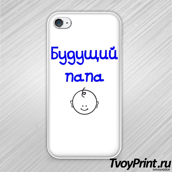 Чехол iPhone 4S Будущий папа