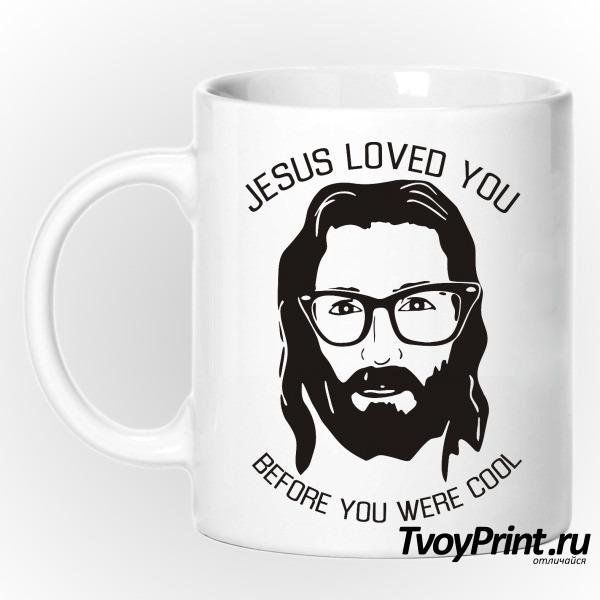 Кружка Иисус любил тебя до того, как ты стал клевым
