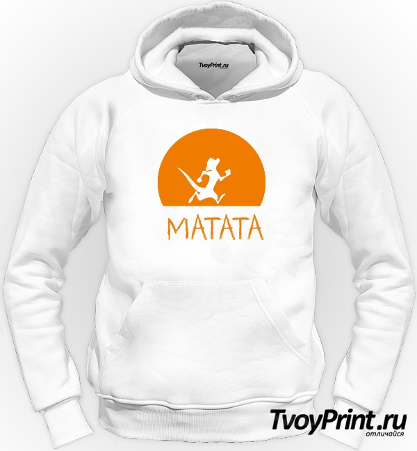 Толстовка HAKUNA MATATA (тимон)