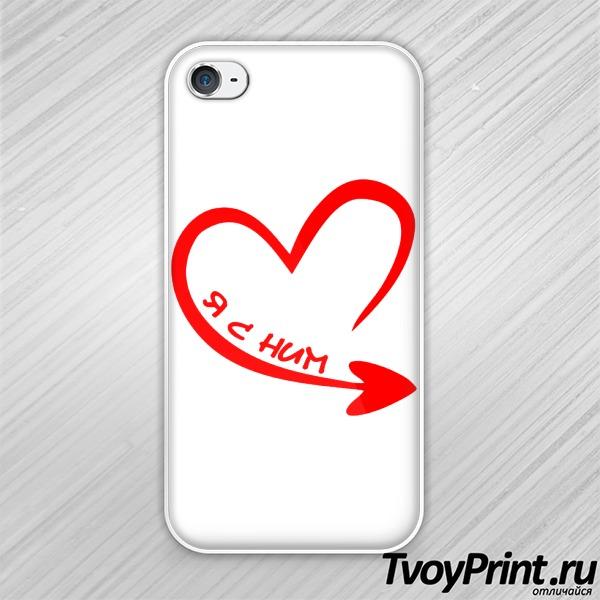 Чехол iPhone 4S Я с ним