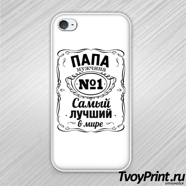 Чехол iPhone 4S Самый лучший ПАПА