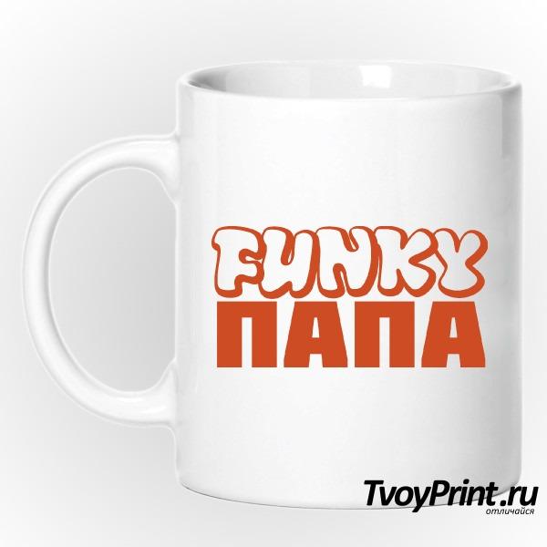 Кружка Funky ПАПА (муж.)