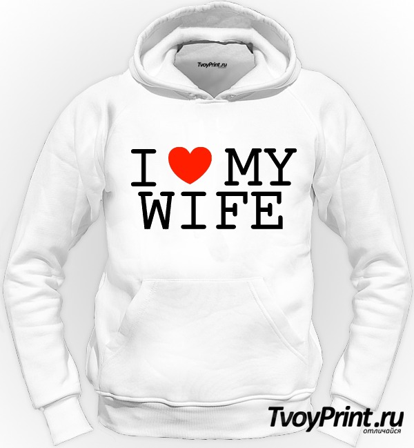 Толстовка I love my wife