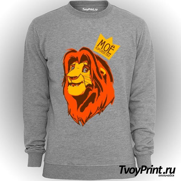 Свитшот Король лев