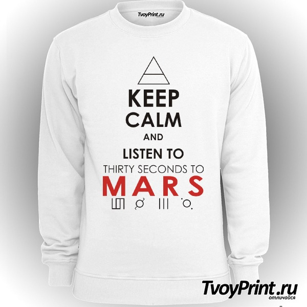 Свитшот 30 seconds to mars Keep Calm and Listen