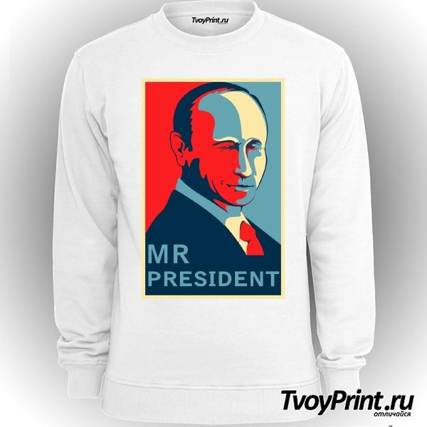 Свитшот Путин - Hope