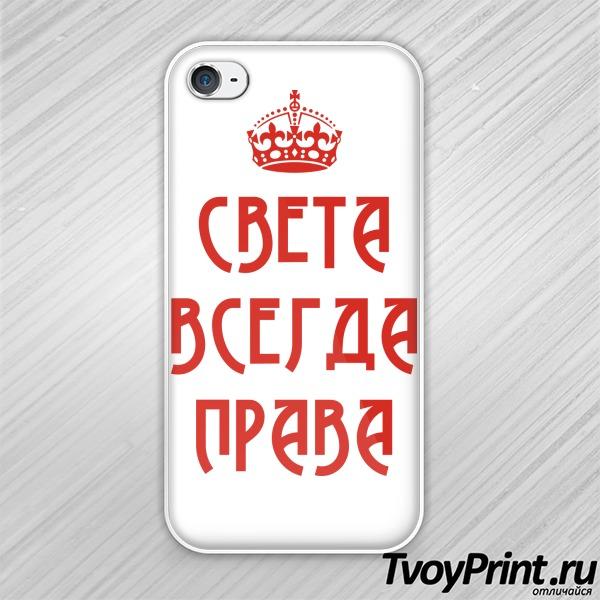 Чехол iPhone 4S Девушка всегда права