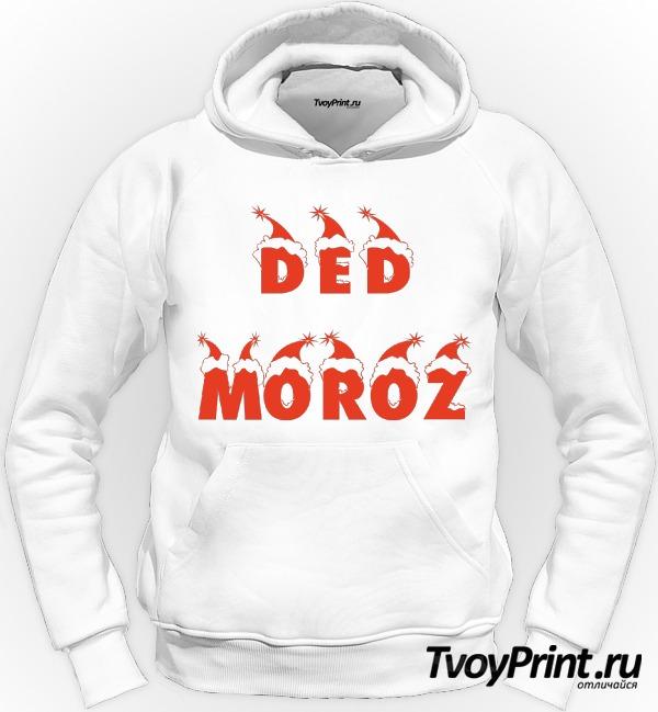 Толстовка Ded Moroz