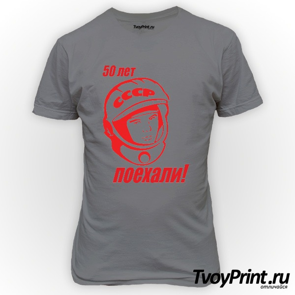 Футболка Гагарин (1)