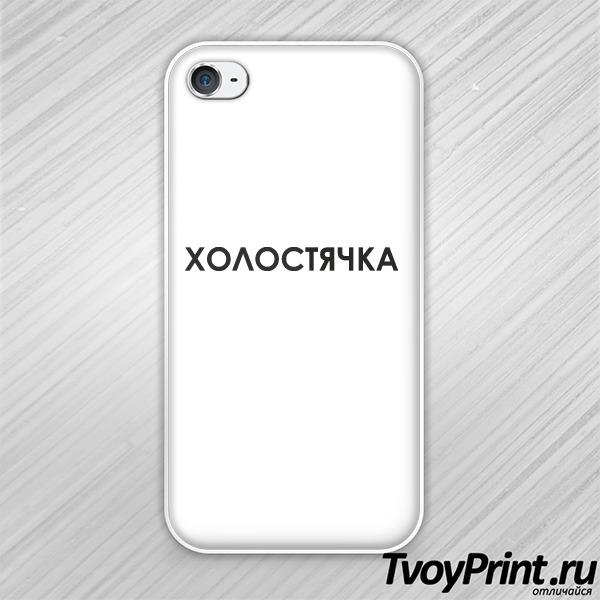 Чехол iPhone 4S Холостячка