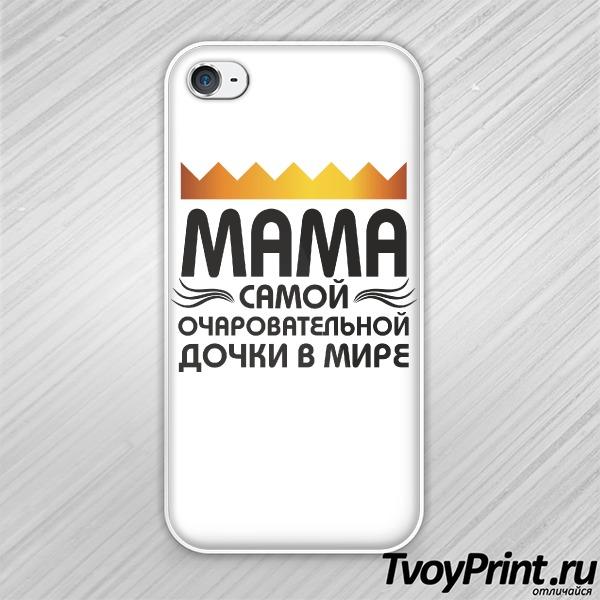 Чехол iPhone 4S Мама самой очаровательной дочки в мире