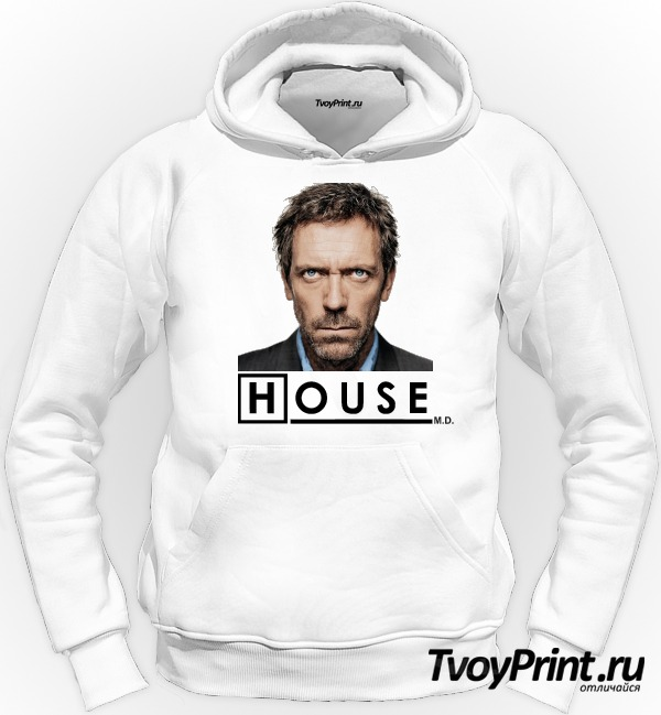 Толстовка Доктор Хаус (Dr House)