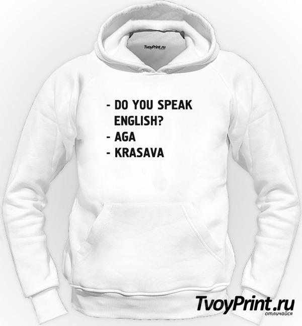 Толстовка DO YOU SPEAK ENGLISH?