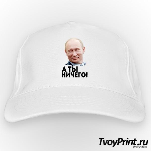 Бейсболка Путин: А ты ничего!