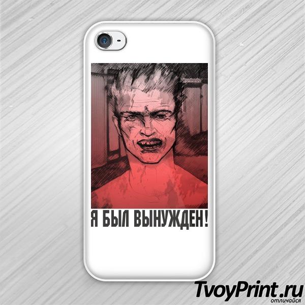 Чехол iPhone 4S Месть боксёра. Maddyson