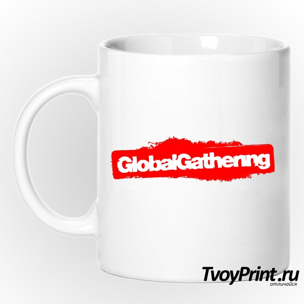 Кружка Global Gathering (9)