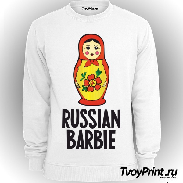Свитшот Russian barbi