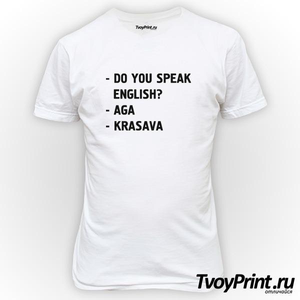 Футболка DO YOU SPEAK ENGLISH?