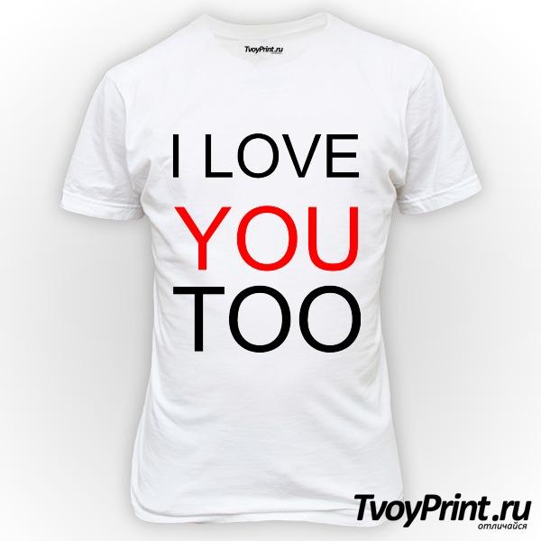 Футболка I love you