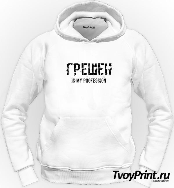 Толстовка ГРЕШЕН is my profession
