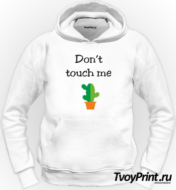 Толстовка DONT TOUCH ME