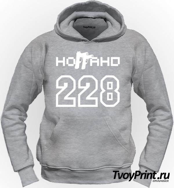 Толстовка Ноггано 228