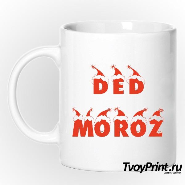 Кружка Ded Moroz