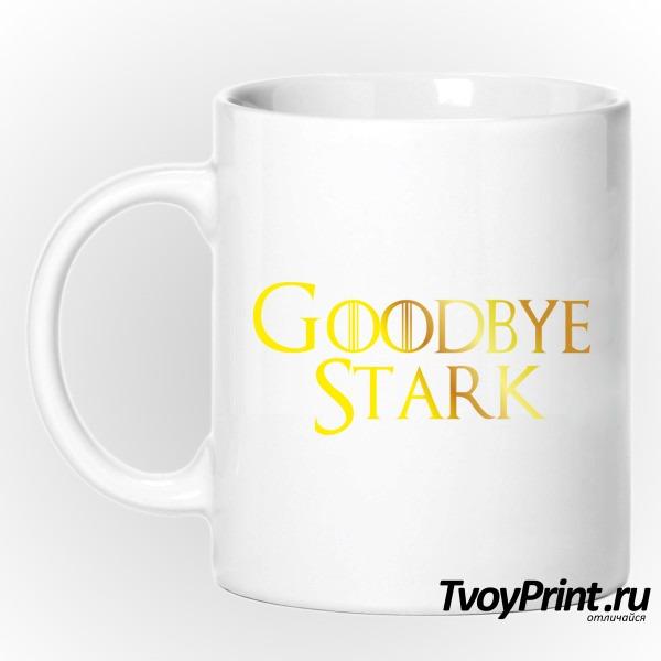 Кружка Прощайте, Старки!