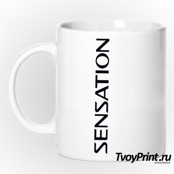 Кружка Sensation (S21)