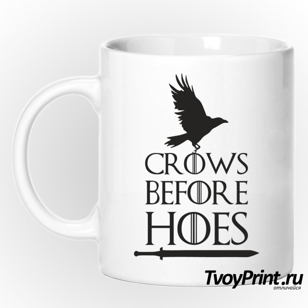 Кружка Got Crows Before Hoes