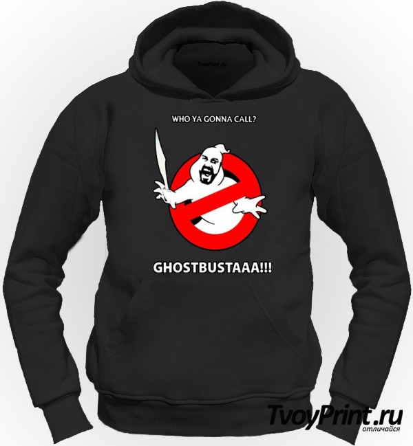 Толстовка CHOSTBUSTAAA!!!