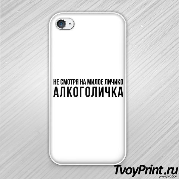 Чехол iPhone 4S Алкоголичка