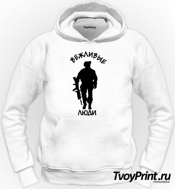 Толстовка Вежливые люди (солдат с оружием)