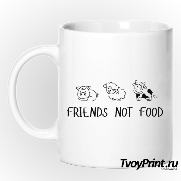 Кружка FRIENDS NOT FOOD